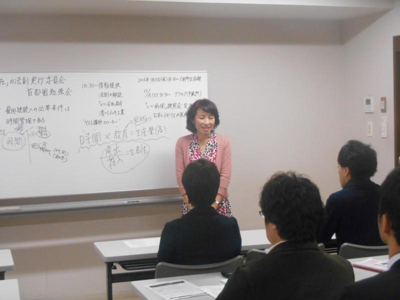 DSCN0563 800x600 - 2015年12月11日第57回東京首都圏勉強会開催致しました。