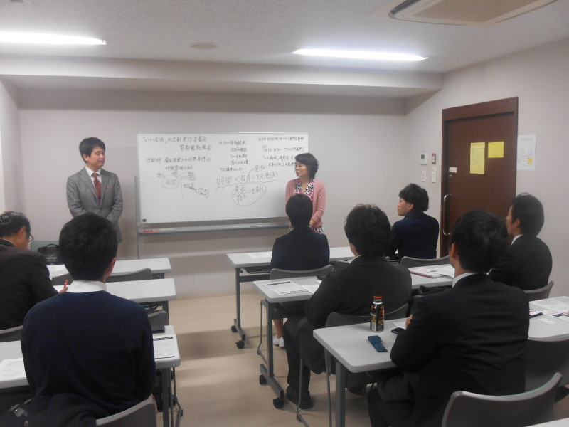 DSCN0565 800x600 - 2015年12月11日第57回東京首都圏勉強会開催致しました。