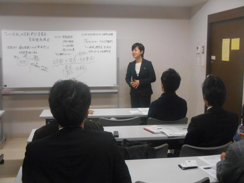 DSCN0569 800x600 - 2015年12月11日第57回東京首都圏勉強会開催致しました。