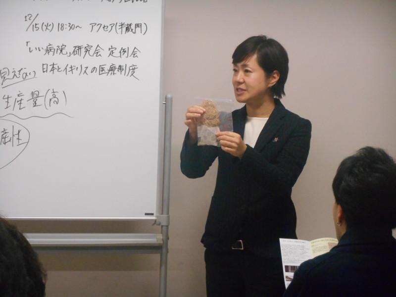 DSCN0573 800x600 - 2015年12月11日第57回東京首都圏勉強会開催致しました。