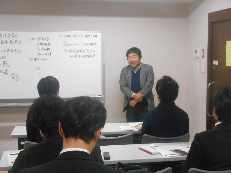 DSCN0575 800x600 - 2015年12月11日第57回東京首都圏勉強会開催致しました。