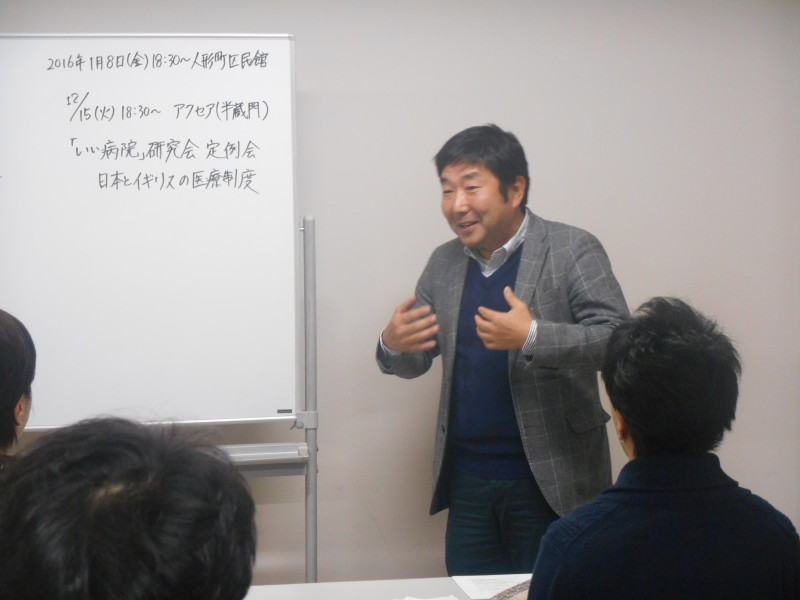 DSCN0578 800x600 - 2015年12月11日第57回東京首都圏勉強会開催致しました。