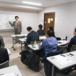 DSCN0638 150x150 - 2016年1月8日第58回東京首都圏勉強会開催致します。