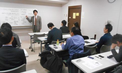 DSCN0638 486x290 - 2016年1月8日「いい会社」第58回東京首都圏勉強会開催しました。