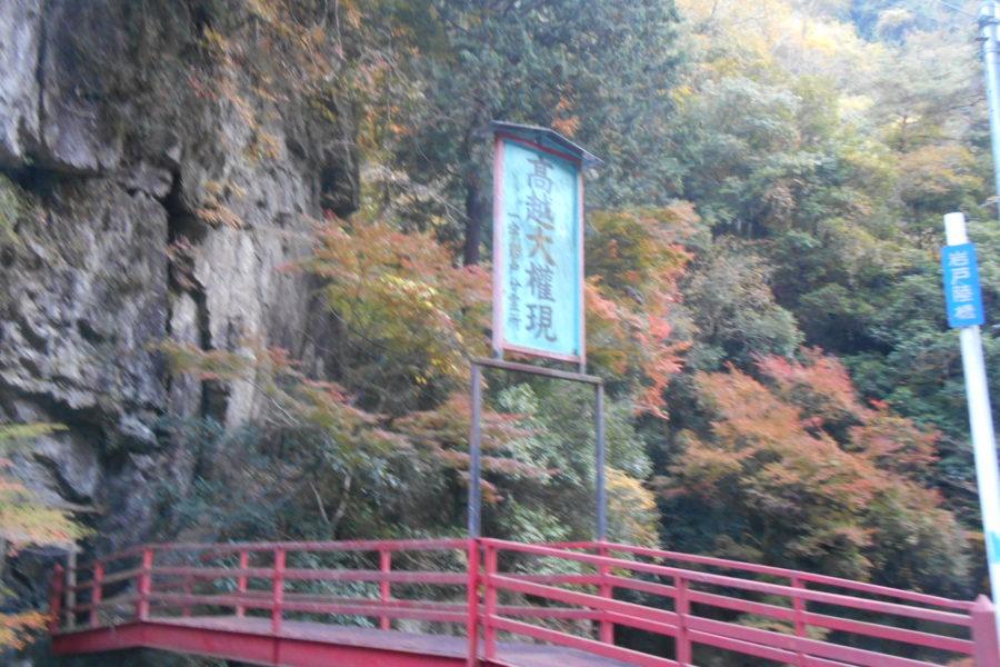 DSCN2194 1 900x600 - 2016年11月 剣山を訪ね、女神の遊雅さを楽しむ女神ツアー