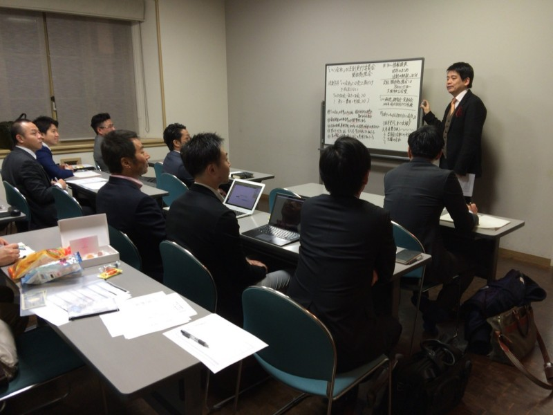 S  7979020 800x600 - 「いい会社」第62回大阪関西勉強会開催
