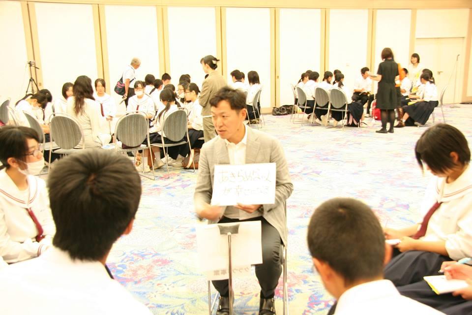 10635903 906811552681034 5849406691615917462 n - 2016年9月26日(月)板柳中学校AOsukiフューチャーズゼミ開催