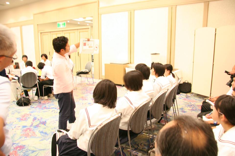 10675514 906812489347607 7402122112757278122 n - 2016年9月26日(月)板柳中学校AOsukiフューチャーズゼミ開催