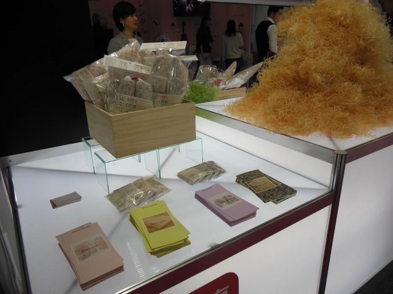 DSCN0041 800x600 - 第81回東京インターナショナル・ギフトショー春2016