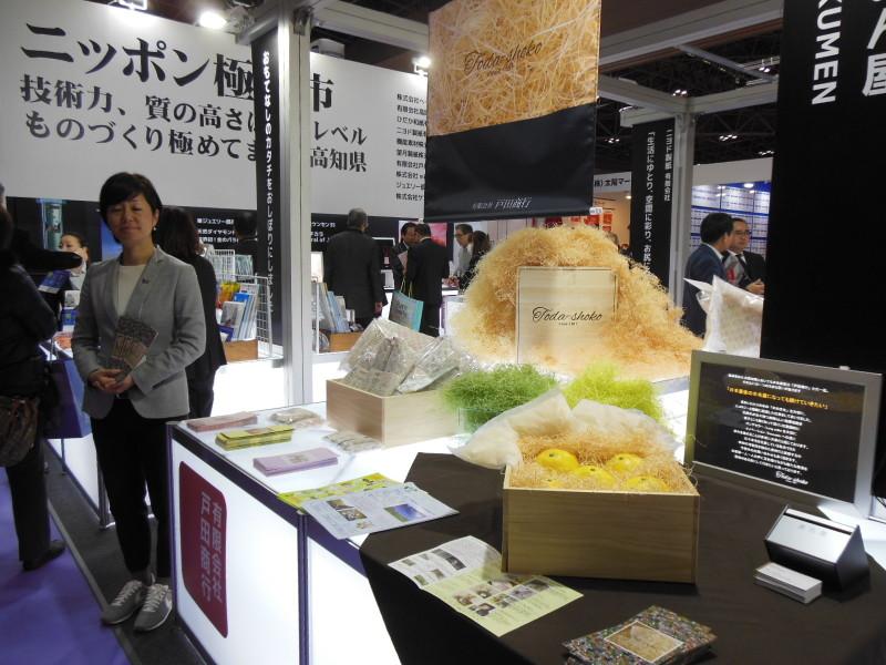DSCN0082 800x600 - 第81回東京インターナショナル・ギフトショー春2016