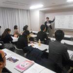 いい会社第59回東京首都圏勉強会