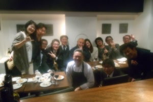 DSCN0946 300x200 - 2016年2月15日(月)AOsuki定例飲み会開催しました。