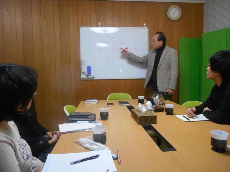 DSCN0976 1 800x600 - 2016年2月24日感性論哲学第1回入門講座開催しました。