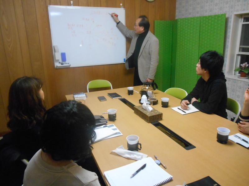DSCN0977 800x600 - 2016年2月24日感性論哲学第1回入門講座開催しました。