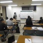 3月5日「いい会社」第60回東京首都圏勉強会