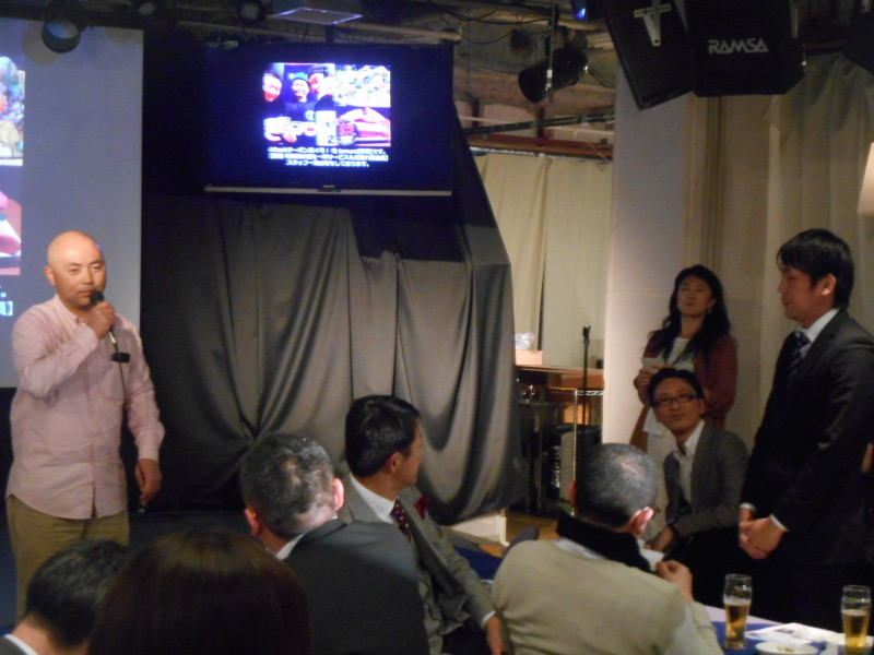 DSCN1073 800x600 - 2016年3月11日(金)AOsuki総会&パーティー開催しました。