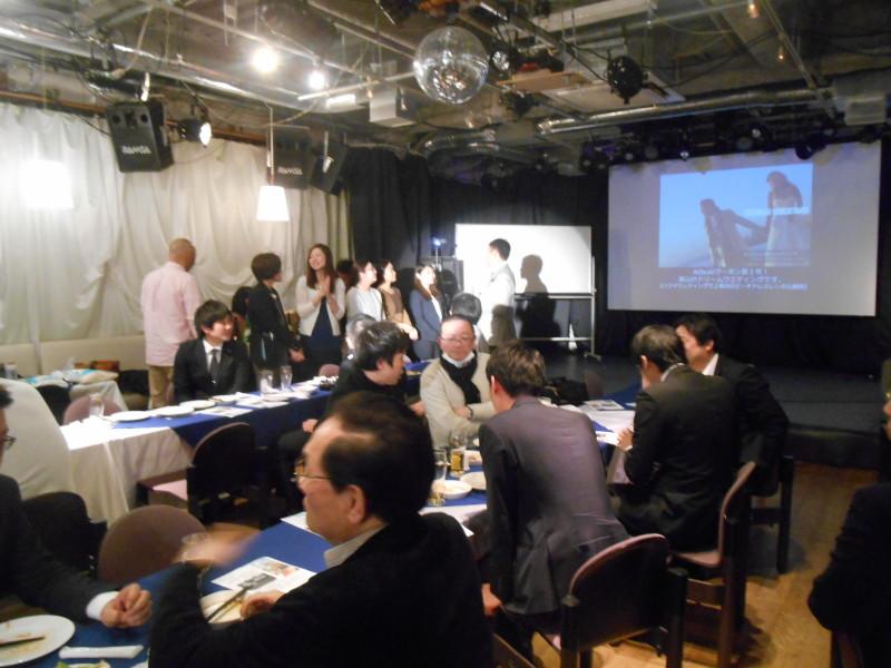 DSCN1074 800x600 - 2016年3月11日(金)AOsuki総会&パーティー開催しました。