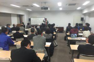 IMG 7014 300x200 - 3月14日第3回になります「いい会社」高知勉強会開催しました。