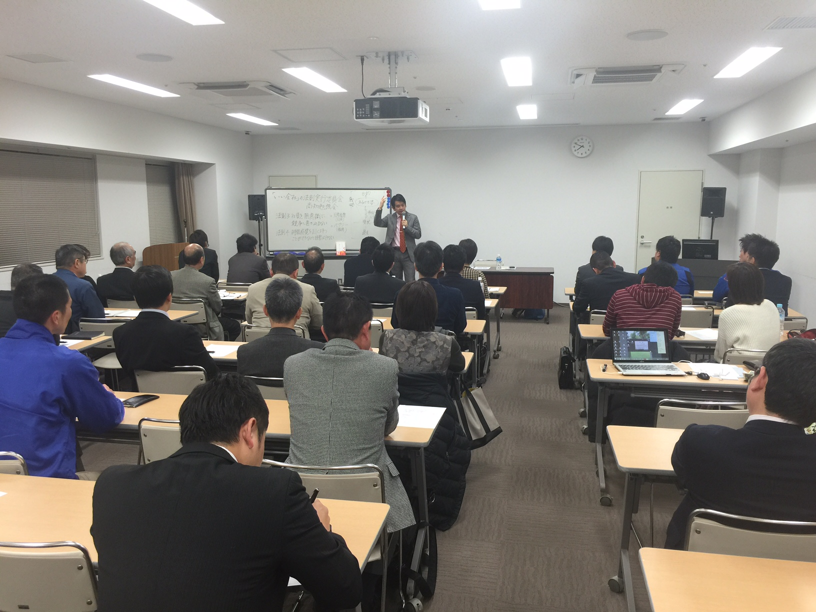 IMG 7014 - 3月14日第3回になります「いい会社」高知勉強会開催しました。