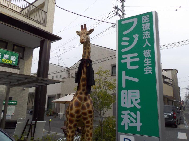 800x600 - 4月26日(火) いい病院研究会4月定例会開催