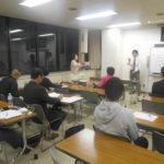 「いい会社」第61回東京首都圏勉強会