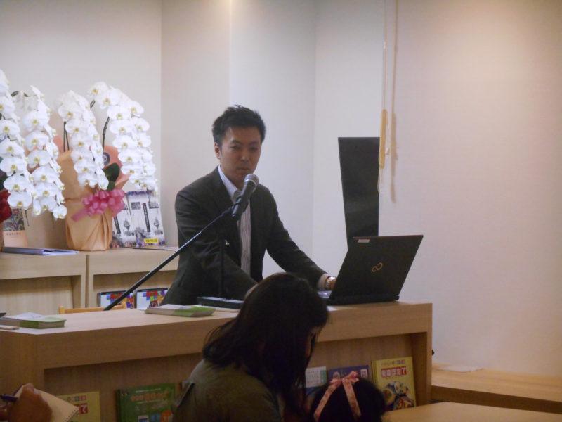 Ao Mo Link〜赤坂〜第一回勉強会&交流会