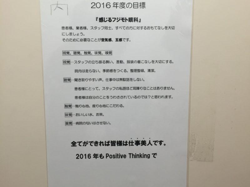 IMG 0995 800x600 - 4月26日(火) いい病院研究会4月定例会開催