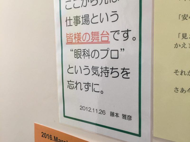 IMG 0997 800x600 - 4月26日(火) いい病院研究会4月定例会開催