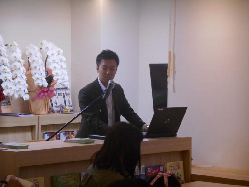 DSCN1557 1 800x600 - AoMoLink赤坂(アオモリンク赤坂) 第2回勉強会&交流会