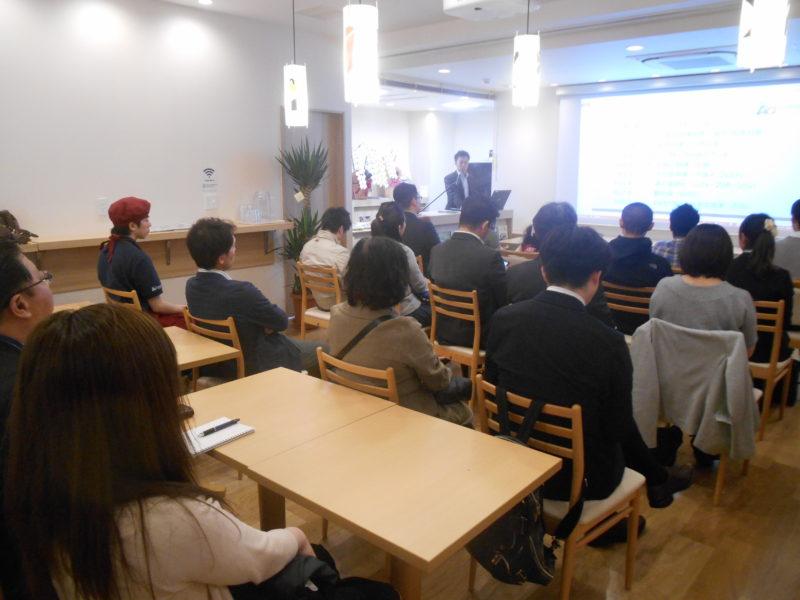 DSCN1560 1 800x600 - AoMoLink赤坂(アオモリンク赤坂) 第2回勉強会&交流会