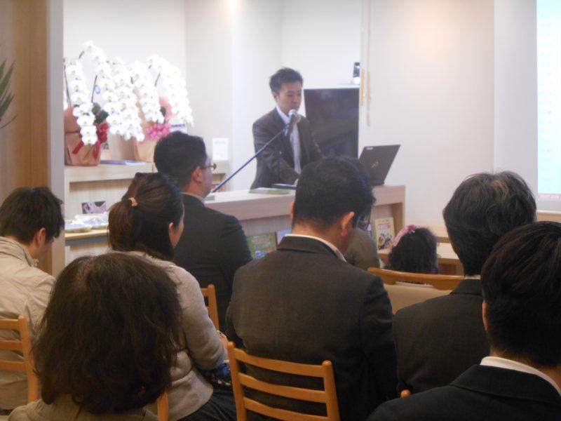 DSCN1562 800x600 - AoMoLink赤坂(アオモリンク赤坂) 第2回勉強会&交流会
