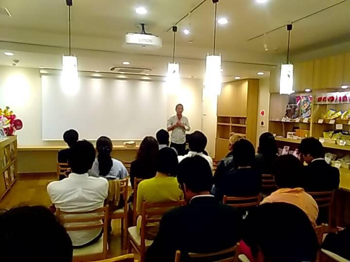 AoMoLink〜赤坂〜の勉強会&交流会
