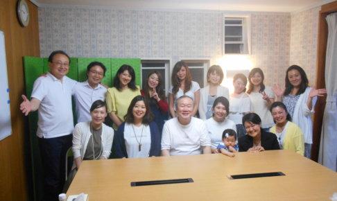 池川明先生愛の子育て塾7期第3講座