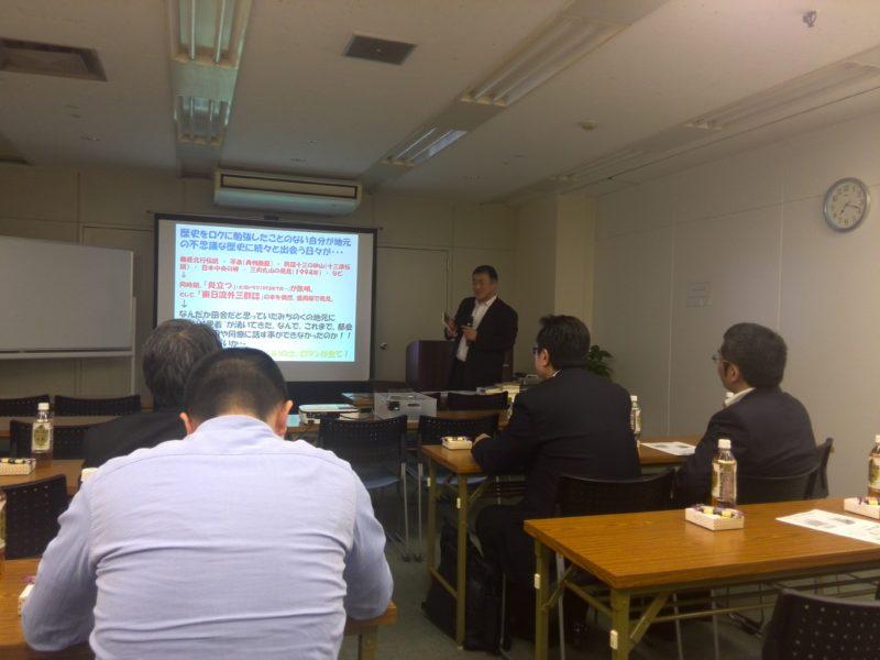 IMG 20160415 191718 800x600 - 7月22日(金)開催、第2回:AOsuki主催:学ぼう会 [青森で起業して分かった事と、これから青森で実現できるビジネスについて]
