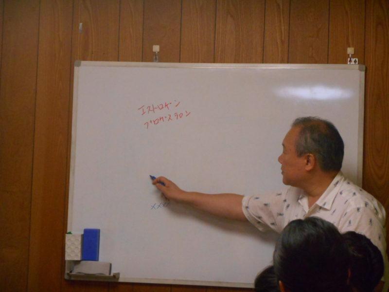 DSCN1848 800x600 - 2016年7月21日池川明先生、愛の子育て塾8期第1講座開催しました。