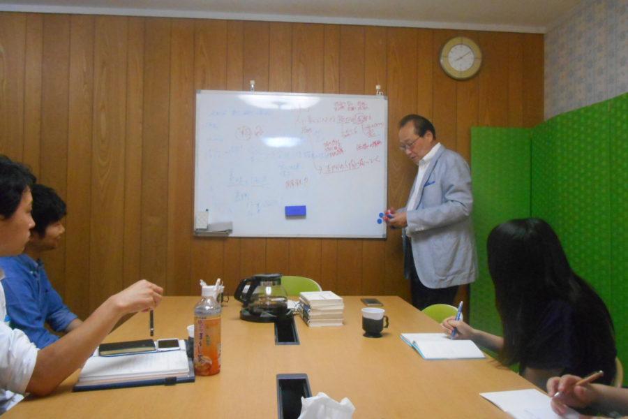 2016年8月3日感性論哲学入門講座