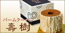 blog import 57e65ebebc6bc - 新商品販売!