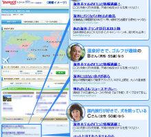 blog import 57e65ed7d3234 220x200 - 今月のyahooの動き