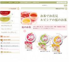blog import 57e65edfe760a 220x200 - WEB集客事例~会報誌との連動~
