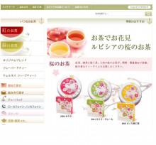blog import 57e65edfe760a - WEB集客事例~会報誌との連動~