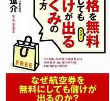 blog import 57e65f1139eef 218x200 - ブログ再スタート