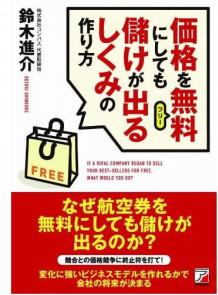 blog import 57e65f1139eef - ブログ再スタート