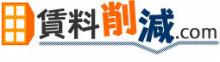 blog import 57e65fc9820bf - 久しぶりの更新で。。