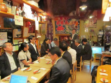 blog import 57e65fe02a8c6 - AOSUKI会withチャンピオン