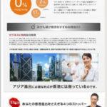 blog import 57e6600354129 150x150 - WEBマーケティングの注目