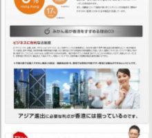 blog import 57e6600354129 220x200 - えるP