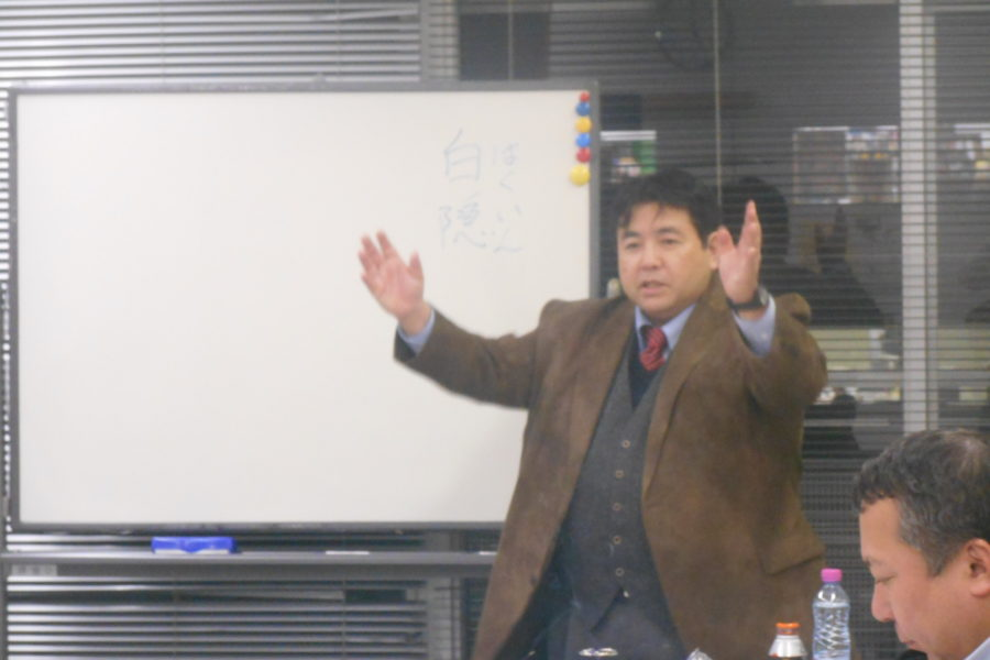 DSCN0712 900x600 - 10月14日(金)禅の知恵と古典に学ぶ人間学勉強会