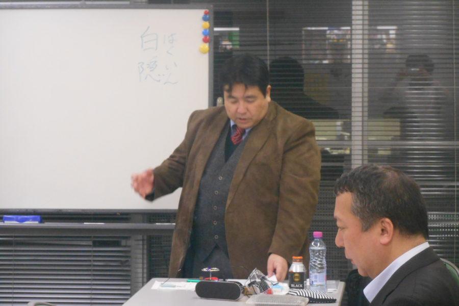 DSCN0713 900x600 - 10月14日(金)禅の知恵と古典に学ぶ人間学勉強会