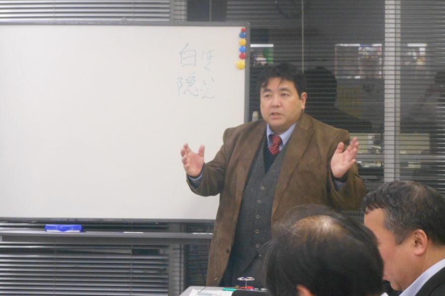 DSCN0714 900x600 - 10月14日(金)禅の知恵と古典に学ぶ人間学勉強会