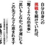 shochi 150x150 - 2016年11月 剣山を訪ね、女神の遊雅さを楽しむ女神ツアー